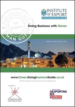 Oman - Small Cover Image - Outline